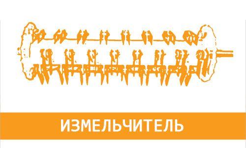 Запчасти на Дон-1500 в Украине - Фото 6