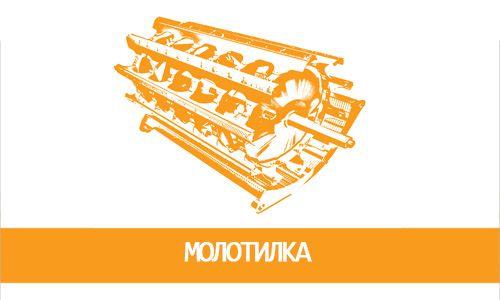 Запчасти для комбайнов Нива СК-5 в Украине - Фото 3