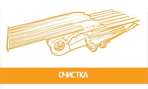 Запчасти для комбайнов Нива СК-5 в Украине - Фото 4