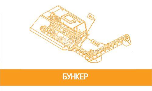 Запчасти для комбайнов Нива СК-5 в Украине - Фото 5