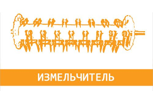 Запчасти для комбайнов Нива СК-5 в Украине - Фото 6