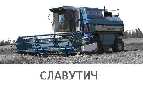 Запчасти для комбайнов ХерсонМаш Славутич в Украине - Фото