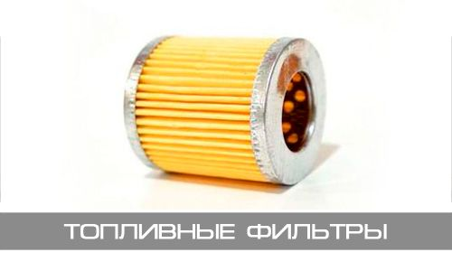 Фильтры для сельхозтехники в Украине - Фото