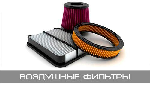 Фильтры для сельхозтехники в Украине - Фото 3