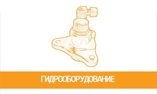 Запчастини для комбайнів Нива СК-5 в Україні - фото 7