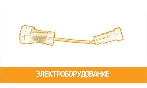 Запчастини на комбайн Вектор в Україні - фото 8