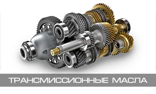 Масла і мастила для сільгосптехніки в Україні - фото 2
