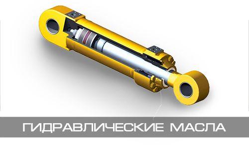 Масла і мастила для сільгосптехніки в Україні - фото 3