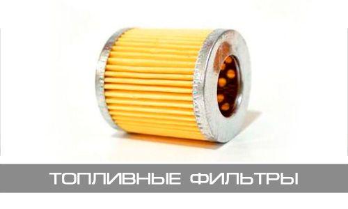 Фільтри для сільгосптехніки в Україні - фото