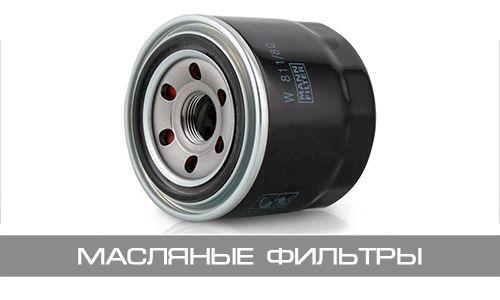 Фільтри для сільгосптехніки в Україні - фото 2